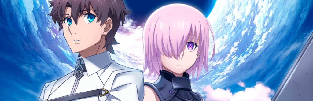 Fate/Grand Order - First Order