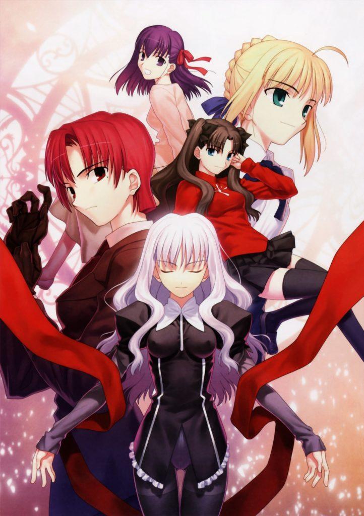 Videojuego Fate/hollow ataraxia Novela Visual